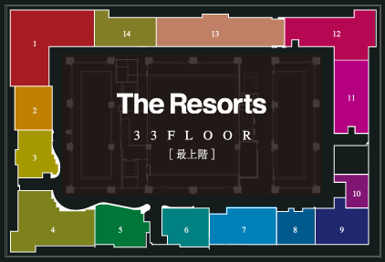 The Resorts 33FLOOR(最上階)